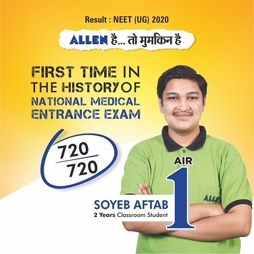 jee advanced result allen
